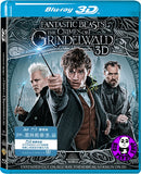 Fantastic Beasts The Crimes Of Grindelwald 怪獸與葛林戴華德之罪 2D + 3D Blu-Ray (2018) (Region A) (Hong Kong Version) Extended Cut