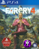Far Cry 4 (PlayStation 4) Region Free