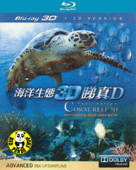 Fascination Coral Reef 3D: Mysterious Worlds Underwater 2D+3D Blu-ray (KSM GmbH) (Region A) (Hong Kong Version)