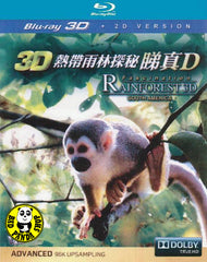 Fascination Rainforest 3D: South America 2D+3D Blu-ray (KSM GmbH) (Region A) (Hong Kong Version)
