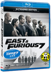 Fast & Furious 7 Blu-Ray (2015) (Region Free) (Hong Kong Version) Extended Edition