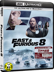 Fast & Furious 8 狂野時速8 4K UHD + Blu-Ray (2017) (Hong Kong Version) aka The Fate Of The Furious