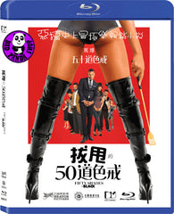 Fifty Shades Of Black 拔甩的五十道色戒  Blu-Ray (2016) (Region A) (Hong Kong Version)