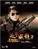 Fight Back To School 2 逃學威龍2 (1992) (Region Free DVD) (English Subtitled) Remastered