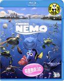 Finding Nemo 3D Blu-Ray (2003) (Region Free) (Hong Kong Version)