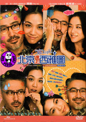 Finding Mr. Right 北京遇上西雅圖 (2013) (Region 3 DVD) (English Subtitled)