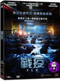 Flu (2013) (Region 3 DVD) (English Subtitled) Korean movie