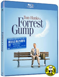 Forrest Gump 阿甘正傳 Blu-Ray (1994) (Region A) (Hong Kong Version) 25th Anniversary Edition Digital Remastered