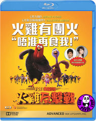 Free Birds Blu-Ray (2013) (Region A) (Hong Kong Version)