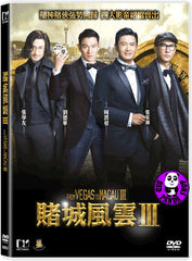 From Vegas To Macau 3 賭城風雲 III (2016) (Region 3 DVD) (English Subtitled)