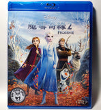 Frozen II Blu-ray (2019) 魔雪奇緣2 (Region Free) (Hong Kong Version)