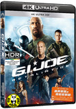 G.I. Joe: Retaliation 義勇群英之毒蛇反擊戰 4K UHD (2013) (Hong Kong Version)