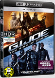 G.I. Joe: The Rise Cobra 義勇群英之毒蛇風暴 4K UHD (2009) (Hong Kong Version)