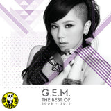 G.E.M. 鄧紫棋 - The Best Of 2008-2012 (2CD) (2nd Edition) Compilation Album 精選