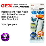 GEX Replacement Activated Carbon Cartridge for GEX Slim Filter S,M,L and Marina Power Filter Slim S10,S15,S20 (Other Brands) (Filter Media & Accessories)
