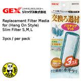 GEX Replacement Cartridge for GEX Slim Filter S,M,L and Marina Power Filter Slim S10,S15,S20 (Other Brands) (Filter Media & Accessories)