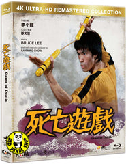 Game Of Death 死亡遊戲 4K Remastered Blu-ray (1978) (Region A) (English Subtitled)