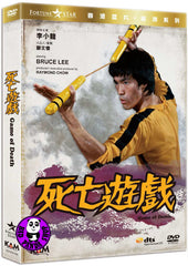 Game Of Death 死亡遊戲 (1978) (Region 3 DVD) (English Subtitled) Remastered