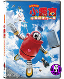 Ganbareiwa!! Robocon (2020) 加油令和!! 小露寶: 中華料理鬥一番 (Region 3 DVD) (NO English Subtitle) Japanese Live Action movie