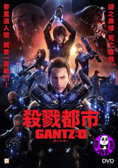 Gantz: 0 殺戮都市: O (2016) (Region A Blu-ray) (English Subtitled) Japanese Animation aka Styled: Gantz O