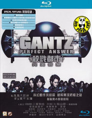 Gantz 2 Perfect Answer 殺戮都市: 完美答案 (2011) (Region A Blu-ray) (English Subtitled) Japanese movie