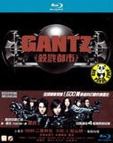 Gantz 殺戮都市 (2010) (Region A Blu-ray) (English Subtitled) Japanese movie
