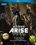 Ghost In The Shell: Arise Border 4 Ghost Stands Alone (2014) (Region A Blu-ray) (English Subtitled) Japanese movie