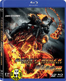 Ghost Rider - Spirit of Vengeance 2D + 3D 幽靈車神3D: 死神復仇 Blu-Ray (2012) (Region A) (Hong Kong Version)