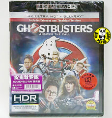 Ghostbusters 捉鬼敢死隊 4K UHD + Blu-Ray (2016) (Hong Kong Version)