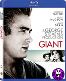 Giant Blu-Ray (1956) (Region A) (Hong Kong Version)