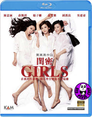 Girls Blu-ray (2014) (Region A) (English Subtitled)