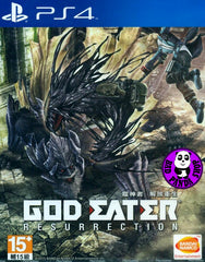God Eater Resurrection (PlayStation 4) Region Free (PS4 Chinese Subtitled Version) 噬神者 解放重生 (中文版)
