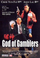 God Of Gamblers (1989) (Region Free DVD) (English Subtitled) Digitally Remastered
