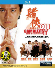 God Of Gamblers 3 Back To Shanghai Blu-ray (1991) (Region Free) (English Subtitled) Digitally Remastered