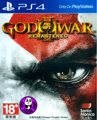 God Of War III Remastered (PlayStation 4) Region Free (PS4 English & Chinese Subtitled Version) 戰神 3: 強化版 (中英文合版)