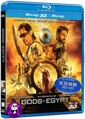 Gods Of Egypt 2D +3D Blu-Ray (2016) 埃及神戰 (Region A) (Hong Kong Version)