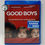 Good Boys Blu-Ray (2019) 曳曳同學會 (Region A) (Hong Kong Version)