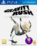 Gravity Rush Remastered (PlayStation 4) Region Free (PS4 English & Chinese Subtitled Version) 重力異想世界Remastered (中英文合版)