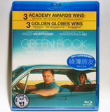Green Book 綠簿旅友 Blu-Ray (2018) (Region A) (Hong Kong Version)