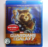 Guardians of the Galaxy vol 2 銀河守護隊2 2D + 3D Blu-Ray (2017) (Region A) (Hong Kong Version) 2 Disc