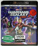 Guardians of the Galaxy vol 2 銀河守護隊2 4K UHD + Blu-Ray (2017) (Hong Kong Version)