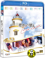 Guia in Love Blu-ray (2015) (Region A) (English Subtitled)