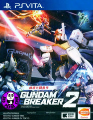 Gundam Breaker 2 (PS Vita) Region Free (PS Vita Chinese Subtitled Version) 高達破壞者 2 (中文版)