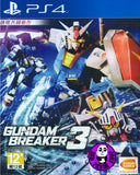 Gundam Breaker 3 (PlayStation 4) Region Free (PS4 Chinese Subtitled Version) 高達破壞者 3 (中文版)