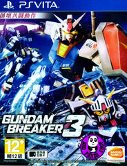 Gundam Breaker 3 (PS Vita) Region Free (PS Vita Chinese Subtitled Version) 高達破壞者 3 (中文版)