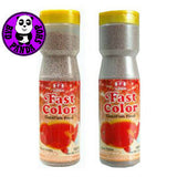 Hai Feng Fast Color Small, Medium Pellets for Goldfish (Other Brands) (Fish Food)