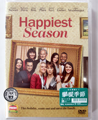 Happiest Season (2020) 攣愛季節 (Region 3 DVD) (Chinese Subtitled)