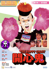 The Happy Ghost (1984) 開心鬼 (Region 3 DVD) (English Subtitled)