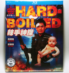 Hard-Boiled 辣手神探 Blu-ray (1992) (Region A) (English Subtitled)