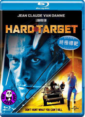 Hard Target Blu-Ray (1993) (Region Free) (Hong Kong Version)